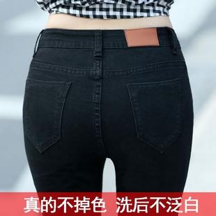 【天天特价】高腰黑色牛仔裤女长裤子韩版紧身显瘦学生小脚裤潮