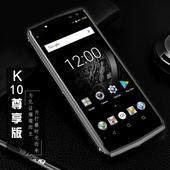 【尊享版】OUKI/欧奇 K10一万毫安大电池超长待机智能手机正品全网通4G 6+128G大内存安卓商务男女款私人定制