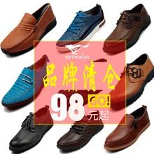 七匹狼皮鞋断码清仓特价商务休闲男鞋正装工装鞋头层牛皮真皮鞋子