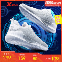 Reticulated breathable sneakers for men with special tread shoes The genuine light soft sole sneakers for men in the summer of 2019