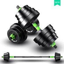 品健 健身器材家用哑铃男士20公斤30公斤环保包胶哑铃一对 练臂肌