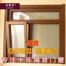 广州佛山免费上门安装夹胶玻璃塑钢门窗 厂家直销隔音密封首选