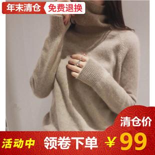 【断码清仓】2018新款女士高领套头慵懒插肩袖针织打底100%羊绒衫