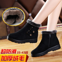 中老年冬女靴子老北京布鞋 女棉鞋 防滑保暖棉靴加绒加厚妈妈棉靴