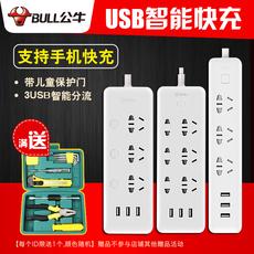 公牛USB插座智能手机快充插排插线板家用带线接线板拖线板USB插板