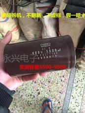 原装拆机进口日本黑金刚 400V5600UF 螺丝脚高压逆变频器滤波电容