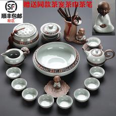高端整套哥窑茶具套装五大名窑汝窑功夫茶道冰裂釉茶洗盖碗礼盒装