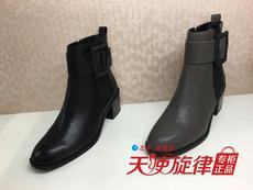 专柜正品tigrisso/蹀愫2017年冬新款 粗跟女靴短靴冬靴TA87530-12