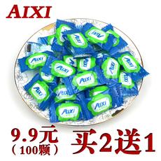 AIXI无糖薄荷糖木糖醇清凉润喉餐厅招待有个圈强劲散装糖果100颗