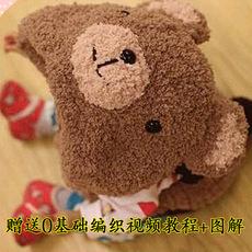 绒绒线马甲宝宝线赠毛线编织视频教程小熊毛线编织材料包珊瑚绒线