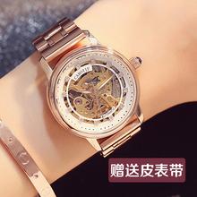 手表时尚 卡罗蒂夫正品 潮流机械表女表全自动镂空腕表精钢防水夜光