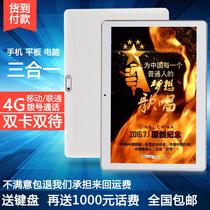 正品平板电脑10寸4G通话12寸安卓八核手机wifi上网打电话10.6英寸