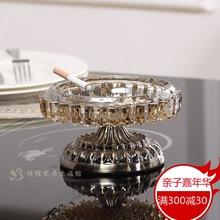 现代欧式玻璃烟灰缸茶几配套家居饰品样板间实用装 饰器皿创意摆件