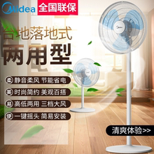 SAB40A Family New Shaking Head Silent Dormitory Table Fan Vertical Three-leaf Mechanical Fan