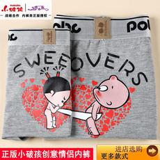 小破孩可爱韩版个性创意情侣内裤可爱纯棉男女成人情趣内衣套装