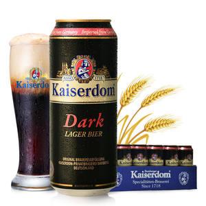 德国原装进口啤酒 Kaiserdom<span class=H>凯撒</span>大麦<span class=H>黑啤</span>酒<span class=H>500</span><span class=H>ml</span>*24听整箱啤酒