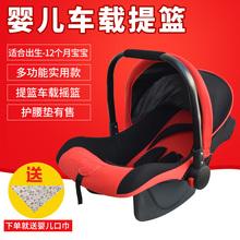 婴儿提篮式汽车儿童安全座椅新生儿宝宝车载手提篮汽车用便携摇篮
