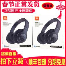 【国行】JBL DUET NC无线蓝牙耳机头戴包耳式HIFI重低音游戏耳麦
