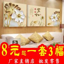 饰画沙发背景墙壁画卧室床头挂画家居饰品北欧风格 现代客厅装 家和