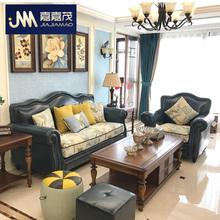 美式沙发真皮现代美式轻奢头层牛皮小户型三人皮布乡村简美家具