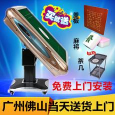 全自动麻将机四口机可折叠式麻将桌餐桌欧式电动两用家用静音机麻