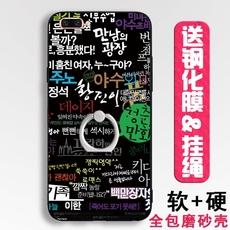 oppo思密达r7/r7sr9/r9s/r11日韩系手机壳 r9splus/R11plus保护套