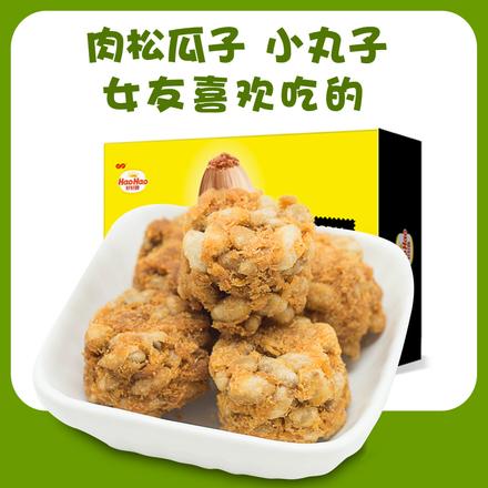 网红零食肉酥果仁 好吃的吃货小零食 办公室休闲零食年货零食