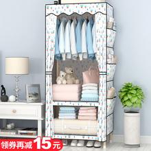 衣柜简易布衣柜布艺实木组装宿舍寝室单人租房小号简约现代经济型