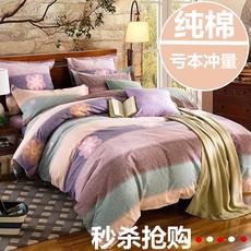 致臻水星全棉磨毛加厚四件套婚庆纯棉床单被套双人秋冬床上用品4