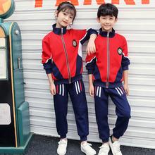 新款中小学生校服秋冬季套装纯棉班服休闲运动中大儿童装幼儿园