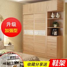 衣柜推拉门定做2门现代简约多功能经济型卧室实木板式3门大衣柜子