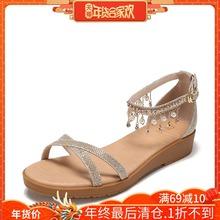 达芙妮旗下鞋柜女凉鞋夏季新款舒适后包跟女凉鞋1117303293