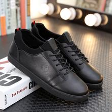 秋季潮男鞋子新款滑板鞋韩版潮流百搭男士休闲鞋英伦时尚黑色皮鞋