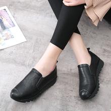 休闲鞋女春季单鞋女乐福鞋厚底韩版平底皮鞋女妈妈鞋大码鞋懒人鞋