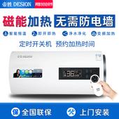 帝胜储水式电热水器家用磁能即热60升速热淋浴内胆美 海尔同款