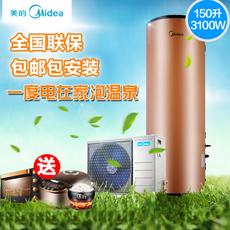 Midea/美的 KF66/200L-MI(E4) 空气能热水器200升空气源热泵家用