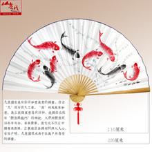 扇子工艺品手绘折扇装 饰家居风水扇壁扇大挂扇九锦图年年有鱼