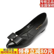 新款 尖头蝴蝶装 红蜻蜓专柜正品 女鞋 B81215 饰低跟牛皮舒适女单鞋
