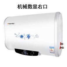 电暖两用热水器家用交换热器50L储水式60升暖气片地暖过浴室洗澡