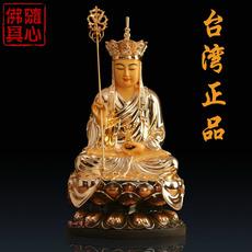 随心佛具台湾正品宝华纯铜鎏金娑婆三圣地藏王菩萨佛教佛像摆件