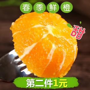 现摘秭归伦晚脐橙 甜橙手剥橙子 当季新鲜水果包邮非赣南冰糖橙新鲜橙子