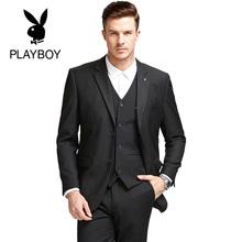 西装 两扣西服职业套装 花花公子男装 套装 结婚礼服 双扣礼服西服套装