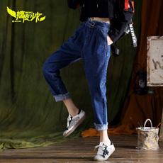 高腰哈伦牛仔裤女春秋2017新款chic萝卜裤韩版宽松显瘦卷边直筒裤