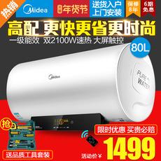 Midea/美的 F8021-J3(HEY)电热水器80升L家用即热储水式速热洗澡