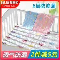 婴儿纱布隔尿垫透气防水可洗纯棉超大宝宝新生儿童用品月经垫秋季