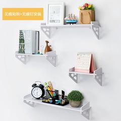 机顶盒墙上置物架免打孔客厅卧室壁挂创意格子电视背景墙装饰架