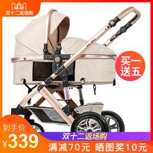 小太阳婴儿车推车可坐可躺夏天儿童手推车轻便折叠婴儿推车高景观