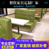 餐饮沙发主题咖啡馆甜品小吃店桌椅西餐厅茶楼酒吧卡座组合可定制