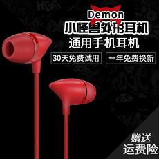 云仕 C100耳机适用oppo小米vivo华为荣耀9线控手机耳机入耳式通用