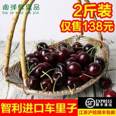 预售智利进口车厘子双勾车厘子大樱桃 新鲜水果2斤装坏果包赔顺丰